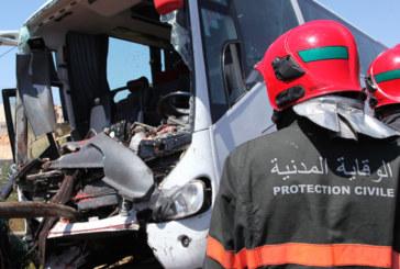 Tétouan : Un mort et 44 blessés dans le renversement d'un autocar