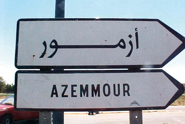 Découverte d ossements d un être humain lors du renouvellement du réseau d égouts à Azzemmour