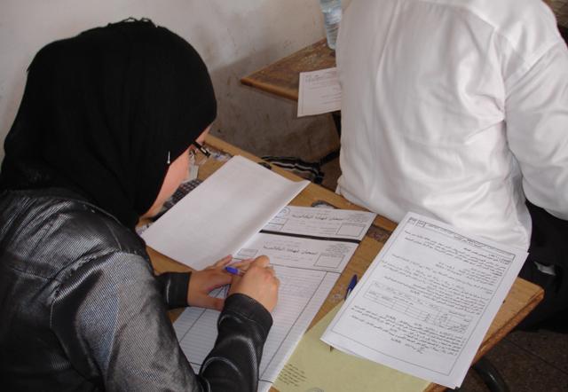L examen national unifié du  baccalauréat du 11 au 13 juin