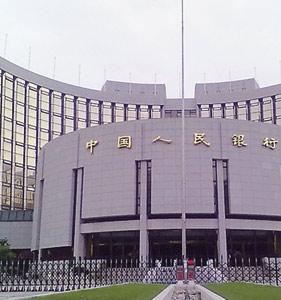 Pékin relève encore les réserves obligatoires