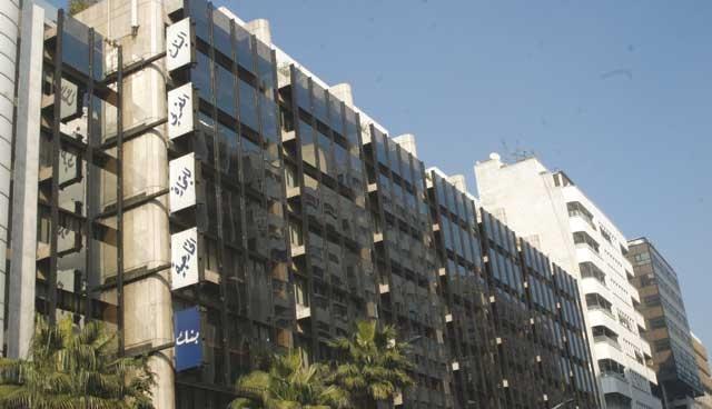 BMCE Bank : Le groupe enregistre un produit net  bancaire de 8 milliards DH en 2011