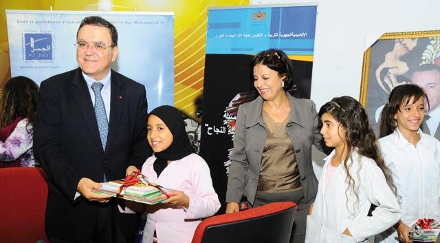 La BMCI permettra à 10.000 élèves d apprendre et de s épanouir