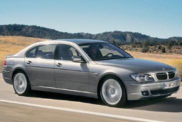 BMW Série 7 : une Hélice revigorée