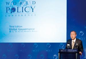 World Policy Conference : le monde cherche un nouveau mode de gouvernance à Marrakech