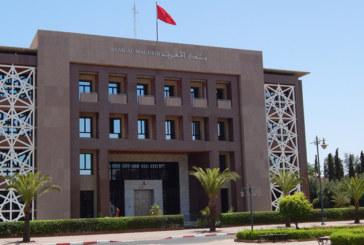 Bank Al-Maghrib : Les taux débiteurs en baisse