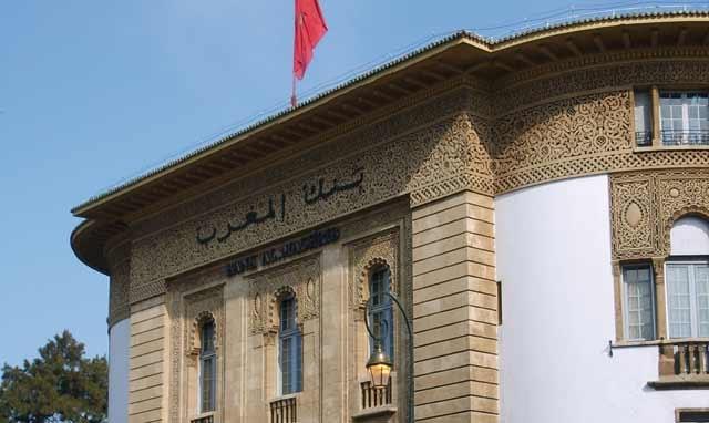 Bank Al-Maghrib procède mardi à une opération de prise en pension à 3 mois