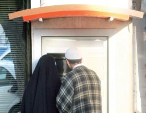 Banques islamiques : L'innovation halal de l'ère Benkirane