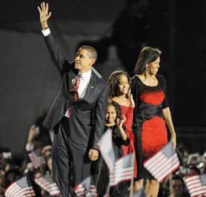 La victoire d'Obama saluée par des foules en liesse