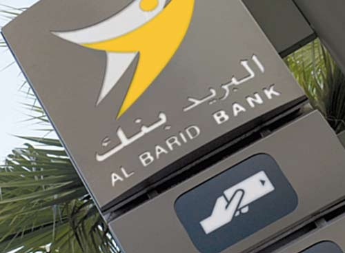 Signature d une convention de partenariat entre la CMR et Al Barid Bank