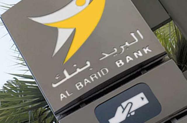 Arrestation de l'auteur présumé d'une tentative de vol dans une agence de Barid Bank à Rabat