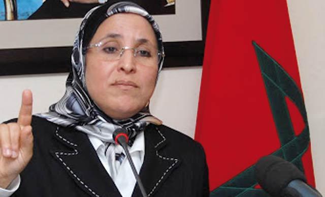 Bassima Hakkaoui annonce la création d'un observatoire national de lutte contre la violence à l'égard des femmes