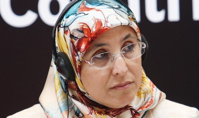 Violence à l'égard des femmes : un observatoire national voit le jour à Rabat