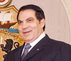 Tunisie : Ben Ali appelle à protéger les jeunes de l'extrémisme