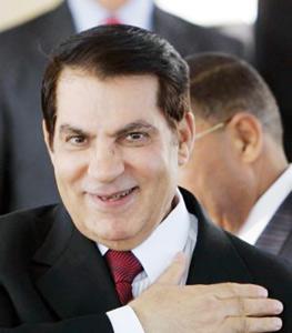 Tunisie : un colloque à la mémoire des Juifs d'Europe exterminés
