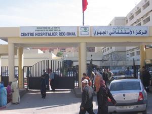 Beni Mellal : Vaccination contre la rougeole et la rubéole