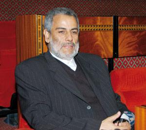 Le PJD appelle le gouvernement à autoriser les banques islamiques