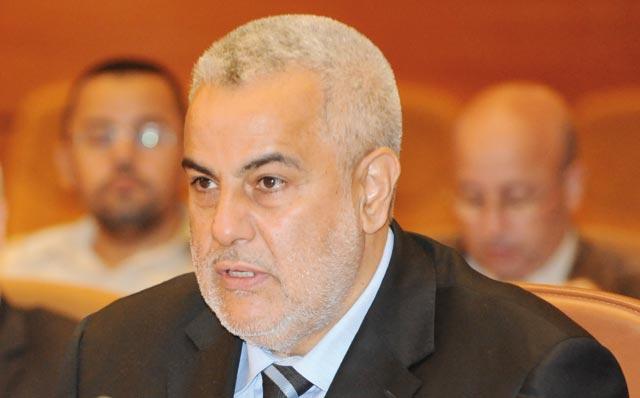 """Abdelilah Benkirane : La mise en Å""""uvre du chantier de la simplification des procédures administratives au Maroc"""