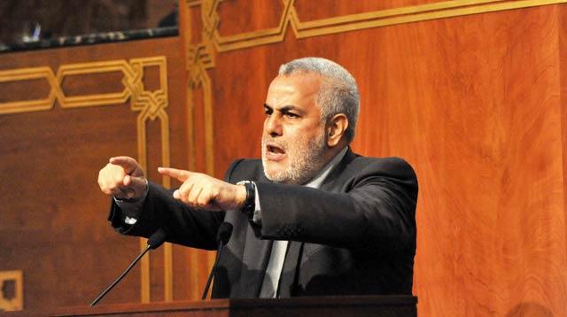 Abdelilah Benkirane : La CMR sera incapable de payer les pensions de retraite à partir de 2021 si rien n'est fait