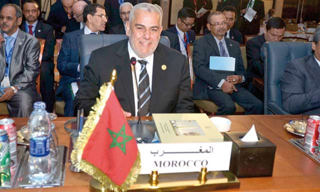 Sa Majesté le Roi adresse un discours à la 12e session de la Conférence islamique au Sommet