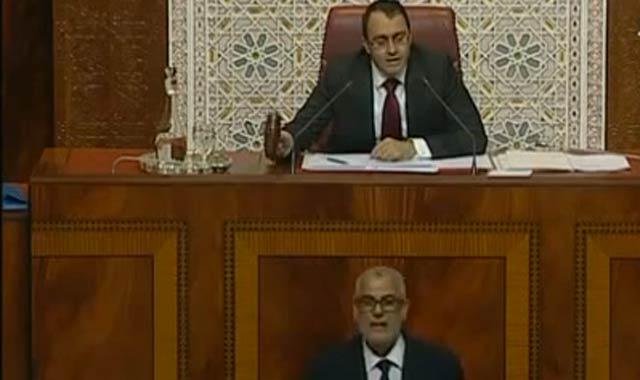 Show au Parlement : Benkirane défend l amnistie fiscale