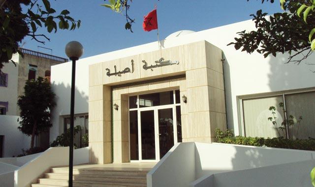 Asilah : La nouvelle bibliothèque ouvrira bientôt ses portes