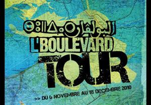 L'Boulevard Tour : une tournée nationale dans cinq villes