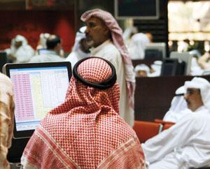 Arabie Saoudite : le système bancaire résiste à l'impact de la crise