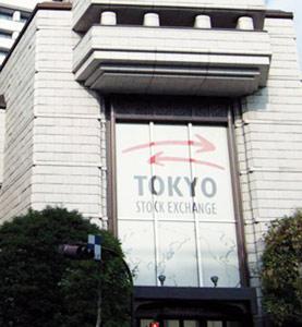 Tokyo : la Bourse a gagné 19% en 2009