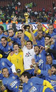 Le Brésil brise le rêve américain
