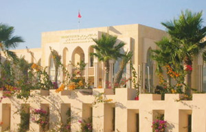 L'esprit d'entreprise et d'innovation dans la formation des ingénieurs en débat à Marrakech
