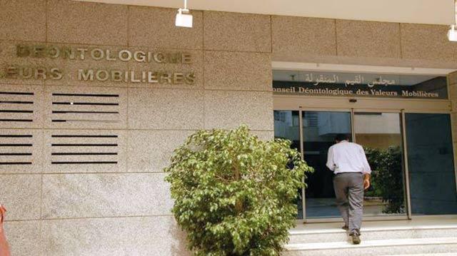 Le CDVM donne son feu vert à une augmentation du capital du Crédit du Maroc de plus de 440 MDH