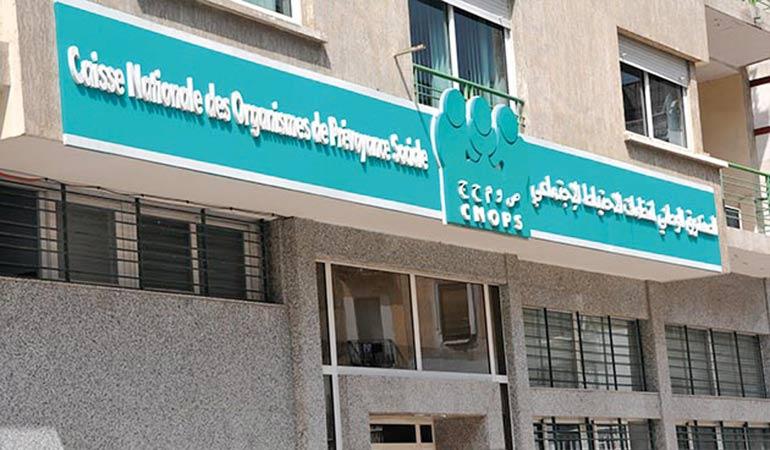 Amendement de la loi à la couverture médicale de base :  La CNOPS n a pas été associée