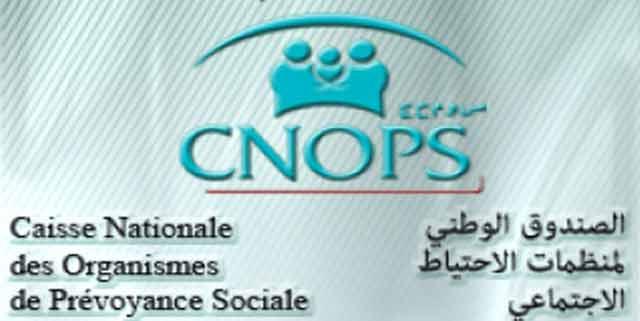 La situation financière saine de la CNOPS lui permet d'honorer ses engagements envers tous les prestataires