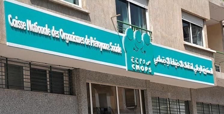 La CNOPS lance une application pour les étudiants et le secteur public
