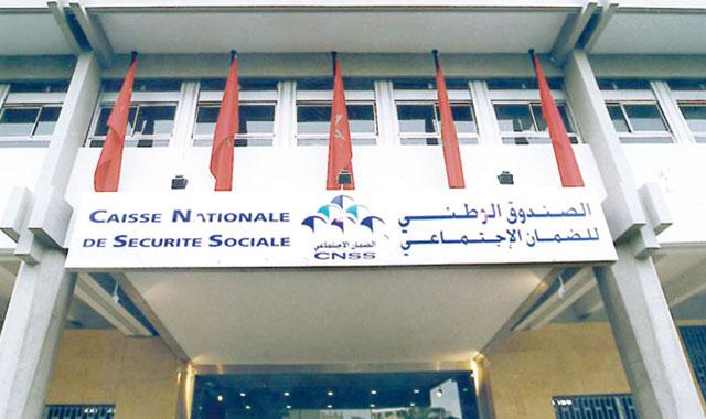 Nouveau partenariat entre  la CNSS et Attijariwafa bank