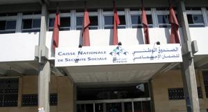 Affaire de la CNSS La défense demande l'annulation des poursuites