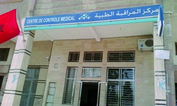Un nouveau centre de contrôle  médical de la CNSS à Casablanca