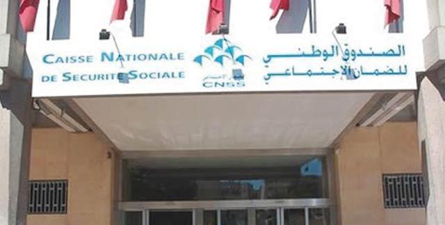 Paiement anticipé des pensions de la CNSS à l occasion de l Aïd Al Adha