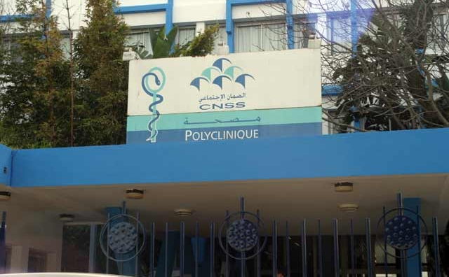 Les médecins privés demandent la fermeture des polycliniques  de la CNSS