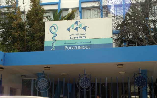 La CNSS recrute des médecins pour ses polycliniques