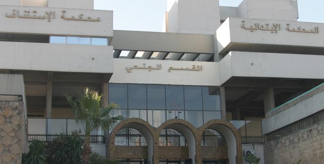 Casablanca : Un lycéen victime d un crime passionnel