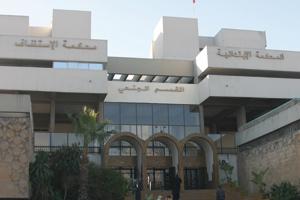 Report au 15 février de l'affaire du tueur en série de Médiouna