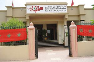Tadla-Azilal : 495 entreprises créées au 1er semestre de l'année 2010