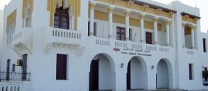 Les CRI : Dix ans au service de l'investissement au Maroc