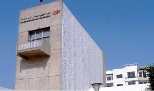 Le CRI du Souss fête ses 10 ans et son ISO 9001 version 2008