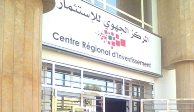 Investissement : Bonne  dynamique à Chaouia-Ouardigha