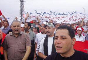 Caravane de solidarité avec Mustapha Salma à la frontière algéro-marocaine