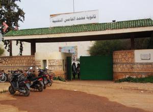 Sidi Driss, un lycée exemplaire à Oujda