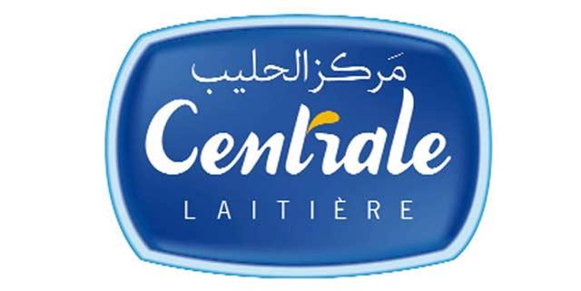 Centrale Laitière: le CDVM vise la note d'information relative à l'offre publique d'achat initiée par Gervais Danone