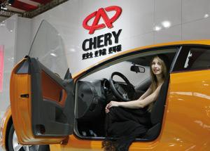 Auto Shanghai 2009 : La plus grande vitrine automobile au monde